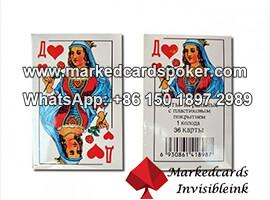 Fluoroscopia de luz azul cartas de poquer marcadas